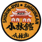 Shorin-Ryu • Shorinkan - Shorin Ryu Minnesota