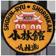 Shorin Ryu Minnesota - Okinawan Karate & Kobudo